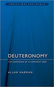 Harman Deuteronomy